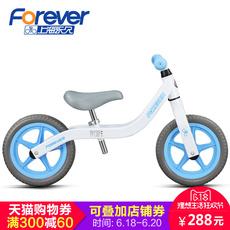 Детская машинка-каталка FOREVER 23456