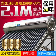 Водонагреватель на солнечных батареях Аутентичные панпан