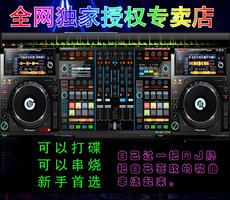 CD проигрыватель VDJ 7.0 7.4DJ 2000