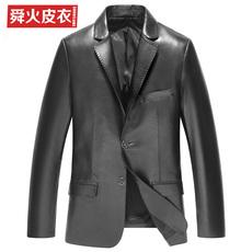 Одежда из кожи Shun flame sf1627