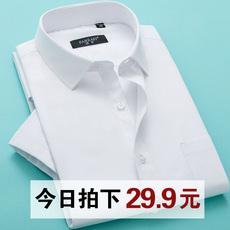 Рубашка мужская FAREAST k5121