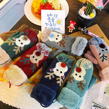 Korean Edition Winter Student Cute Cartoon Christmas Elk Warming Gloves Girls Thickened Furry Knitted Neck Hanging Gloves