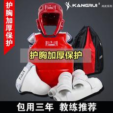 Спортивная защита Shui 2060A