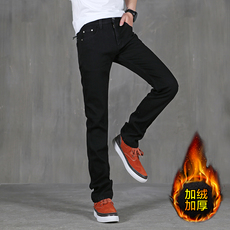 Jeans for men Acura 110