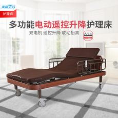 Кровать для ухода за больными Not