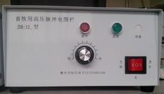 Система электронного забора Hanson 12V (DB