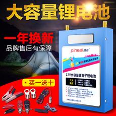 Аккумулятор для фонарика