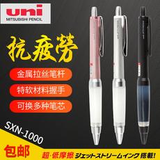 Декоративная ручка Uni SXN-1000 0.7mm