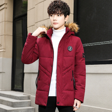 High school students medium long hooded windproof thickened white duck down jacket