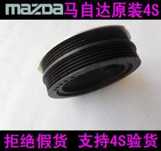 Уплотнение коленчатого вала Mazda 323