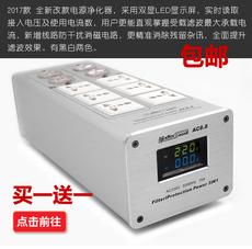 фильтр питания Лихорадка мощность аудио weiduka