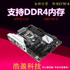 Материнская плата ASUS Z170-A DDR4 I5