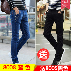 Jeans for men Others 8008