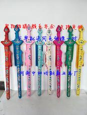 Костюм для фехтования Wei Masi