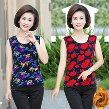 New middle-aged and old women's warm and plush vest
