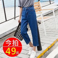 Jeans for women OTHER 182 BF