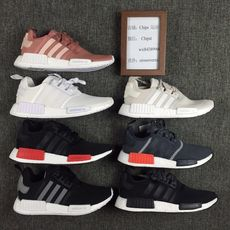 Кроссовки Adidas Chips Nmd S76007 S76006