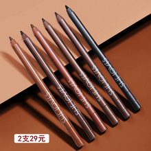 Li Jiaqi Eyeliner Pencil durable female waterproof, do not dizzy, lazy beginners, beginners Brown pencil hard head