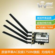 Адаптер USB OTHER BCM94360CD/11AC 1900M PCI-E
