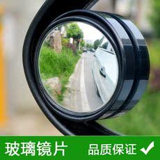 Дополнительное зеркало заднего вида 360