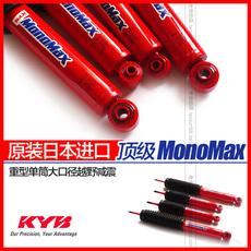 Амортизаторы KYB X8 MONOMAX