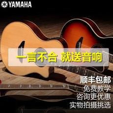 Гитара электроакустическая Yamaha APX500II APX500III APXT2