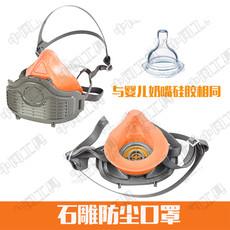 респиратор Min tool