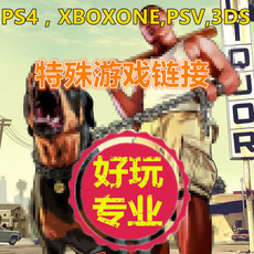 Чехол SONY/PlayStation4 PS4 Xbox One X1