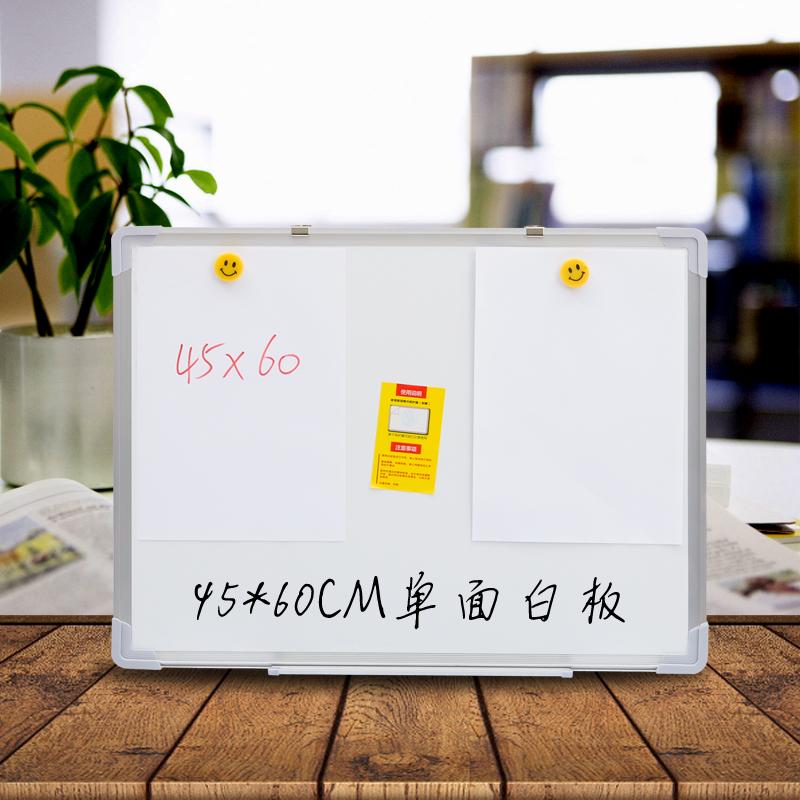 板墙贴 贴黑式板挂小写字软白板家磁艺磁性办公用教学讲课