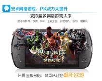 ԭ�b����S7800B 7���ĺ�IPS��WIFIƽ����X ��PSP PSV�[��C��