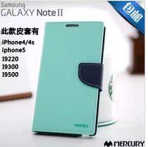 mercury ˮ������note2 N7100 NOTE3 �֙C�� ���ҷ��w��ײɫƤ��
