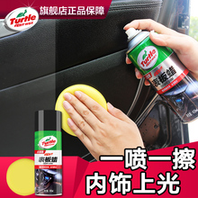 Guipai plastic renovates the interior decoration of the automobile, the surface of the car, the wax of the window, the fragrance type, the polish of the instrument, the wax of the dust-proof car, the wax of the dial