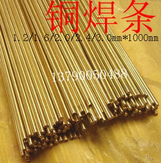 Электрод Copper electrode HS221