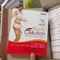 ��Ʒ�n�������tԺ����skinee body cellution��֬�N �p���������w