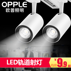 Прожектор OPPLE LED 5w7w