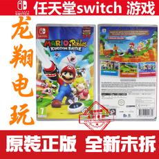 Игры, ПО для Wii Нинтендо переключатель