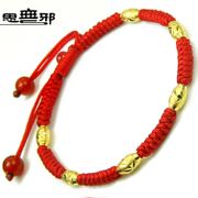 nurely gold beads gold bracelet transport Passepartout thousands of gold jewelry animal year red string men and women