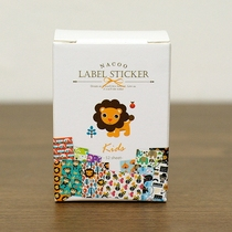 �n����ƷNacoo �ɐ�С�N��label sticker ������b�N��52���� V.1