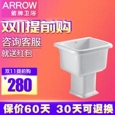 Раковина для швабры ARROW AM7701/AM7702/AM7703/AM7705