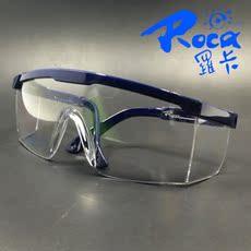Очки от ветра и пыли Rocca