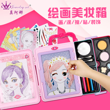 Children's cosmetics set safe and non-toxic little girl's home color pen painting toy gift Princess color makeup box