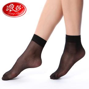 春夏新品 浪莎短丝袜正品 超薄脚尖透明包芯丝短袜子 5双装 女袜