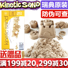 OTHER Kinetic Sand