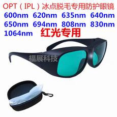 Защитные очки Laserpair 640nm650nm1064nmopt OPT