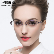 Fashion super light old glasses, female anti blue light intelligent multi focus function dual light glasses, zooming and dual-use zooming