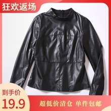 Discount women's Unisex spring black leather