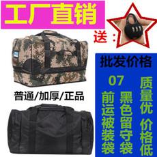 Поясные сумки, Сумки на предплечье Ou
