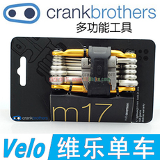 Crankbrothers Multi-5 10 17 19