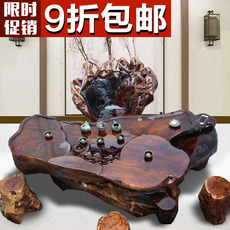 Резной журнальный стол The Amoy Fu