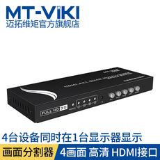 Распределители, Делители частоты, Разветвители Mt/viki HDMI